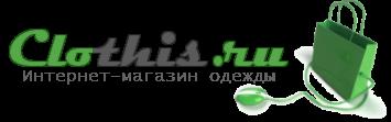 Clothis.ru